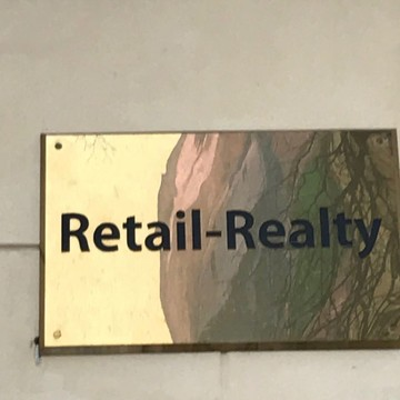 retail-realty фото 1