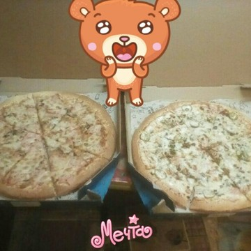 Yes! Pizza фото 2