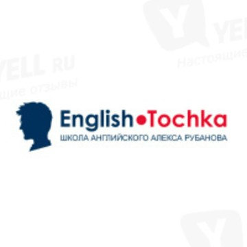 English Tochka фото 3
