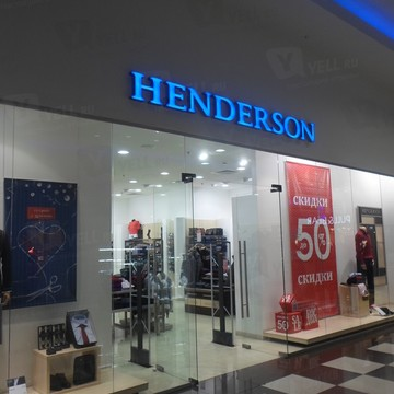 31a0d424801 Henderson на Шарлыкском