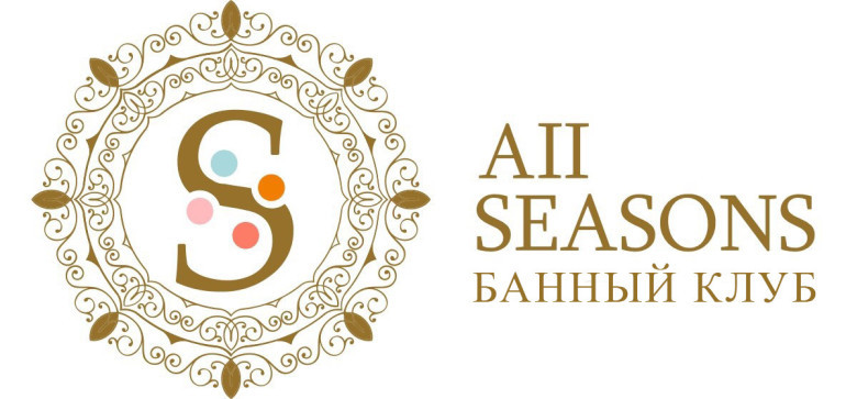Банный клуб All seasons